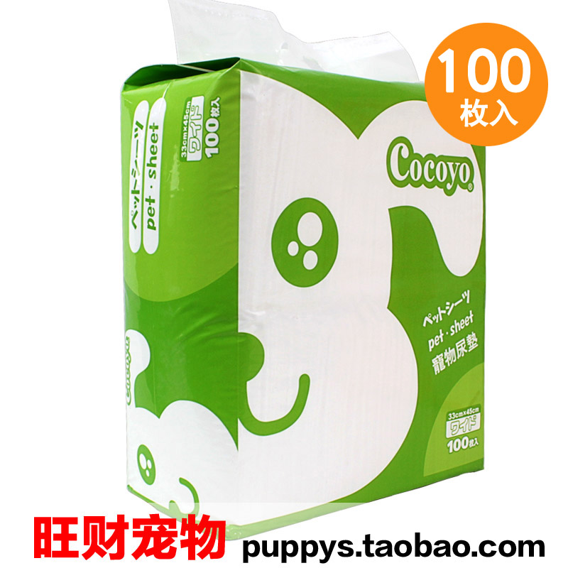 Дезодорирующие салфетки для щенков Cocoyo  100 50