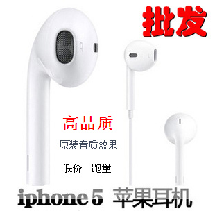 Apple гарнитура Apple Iphone5 Earpods Ipad Mini Apple IPad, IPhone 3G/3GS, IPhone 4, IPhone, IPod classic, IPod nano3, Ipod nano 4, Ipod nano 5, IPod nano6, IPod Shuffle 5, Ipod shuffle 6, IPod Shuffle 2, IPod Shuffle, IPod Touch 2/3, Ipod Touch 4, IPod Touch, Другие модели Apple, IPad 2 Другое