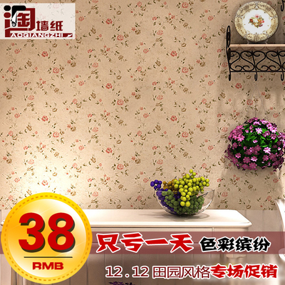 Fresh Korean garden style living room with small floral wallpaper bedroom warm pastoral nonwoven wallpaper American country