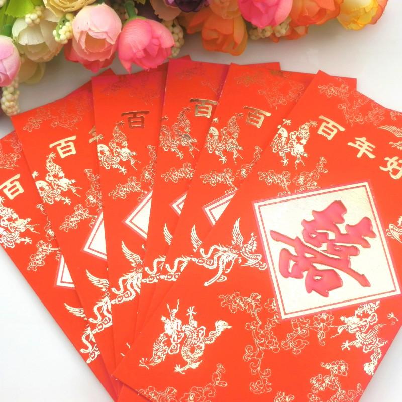 浪漫佳缘 结婚新款红包利是封 高档创意袋子 结婚红包包婚庆用品