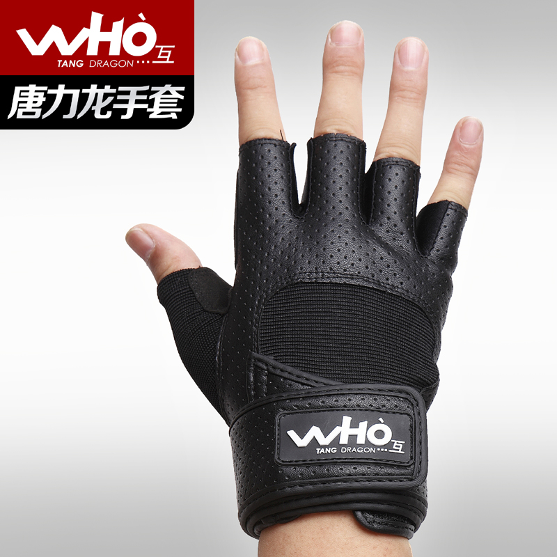Tang Lilong wrist gloves sports gloves half weightlifting dumbbell fitness training for men and women protective gear