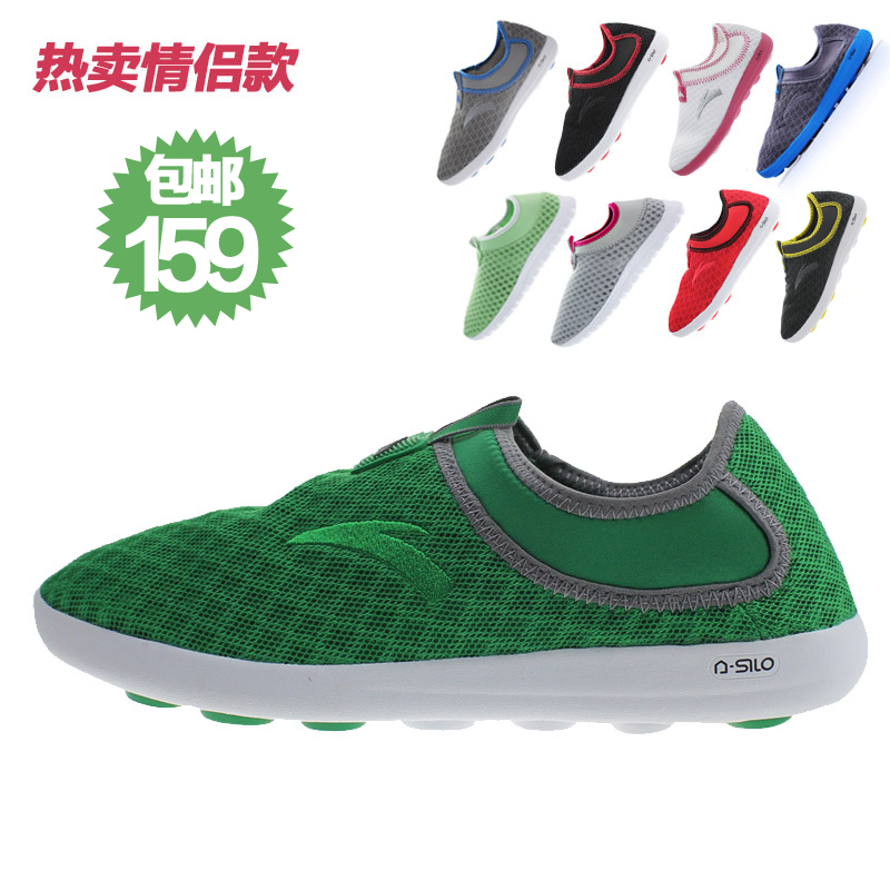 2013 summer ANTA Anta shoes surface b recreational sports outdoor shoes 12326628|11326624