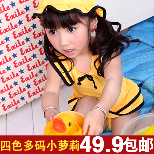 Lolita Korean explosion models female Korean children swimwear girls swimwear piece skirt cute baby Spa