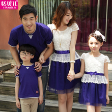 Tim LaBelle Family fitted 2013 new summer full decoration lace dress casual fashion mother and daughter