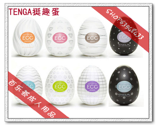 The preferential Japan genuine Tenga masturbation Egg Egg Egg Masturbation Adult supplies to male masturbation devices