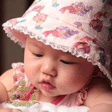Baby sun hat summer hat heart to create 2013 spring and summer new age female baby sun hat fisherman hat