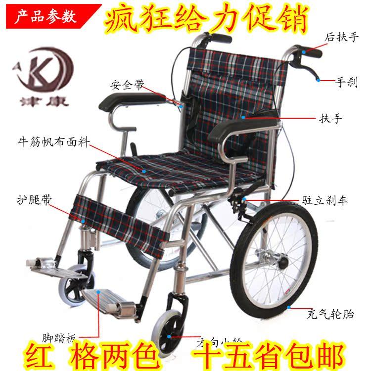 Инвалидное кресло Подлинной почты 16-дюймовые алюминиевые сплава легкий 4 тормоз портативный инвалидной коляски складные инвалидных колясок для пожилых людей
