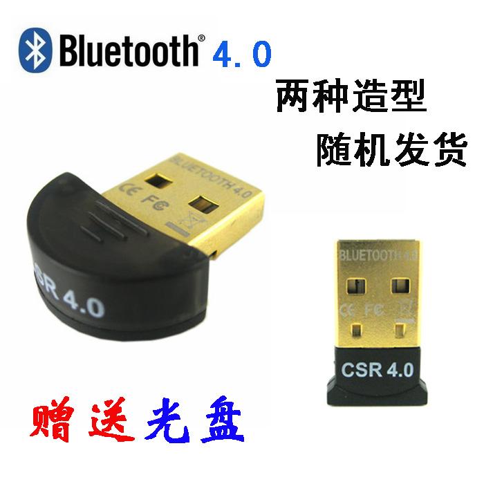 аксессуары для телефона Подлинное КСО Мини Bluetooth адаптер 4.0-двухканальный высокоскоростной USB диск win7 аудио передатчик