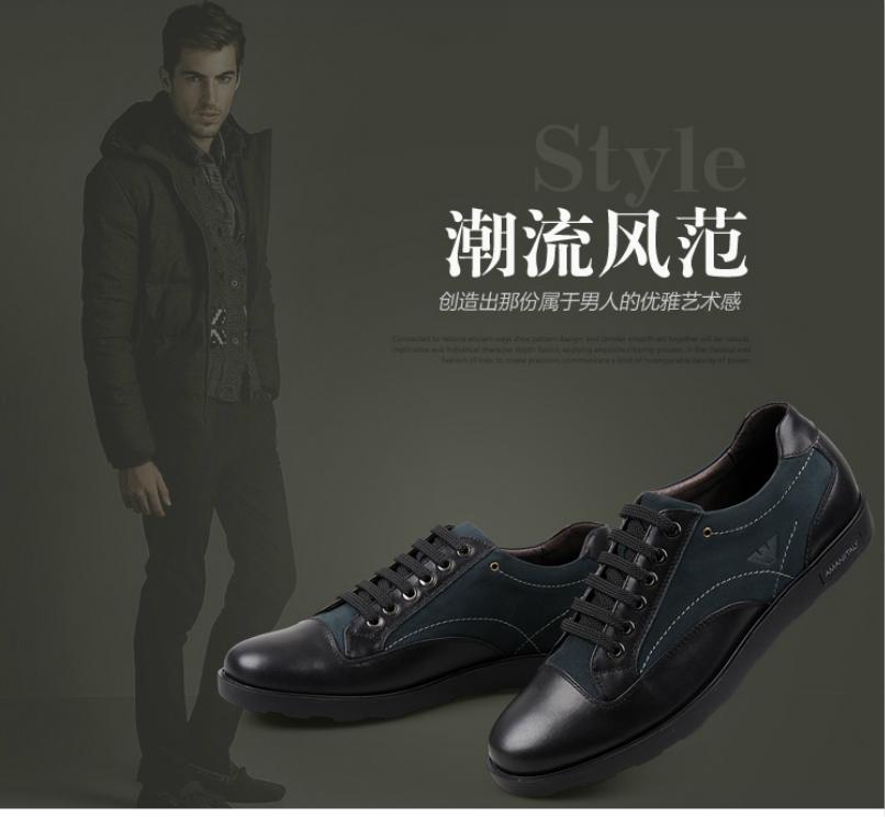 Демисезонные ботинки Armani aj211