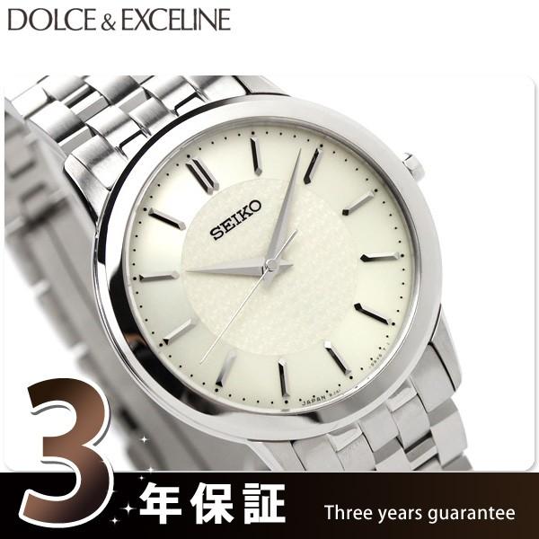 Наручные часы Seiko  SACM159 10