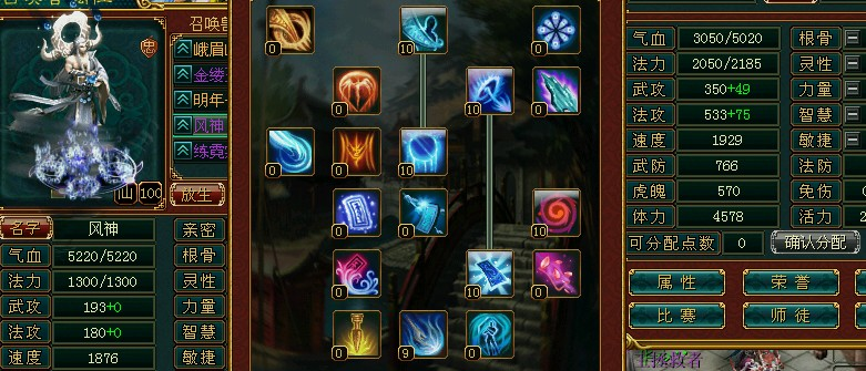 100 PVE2