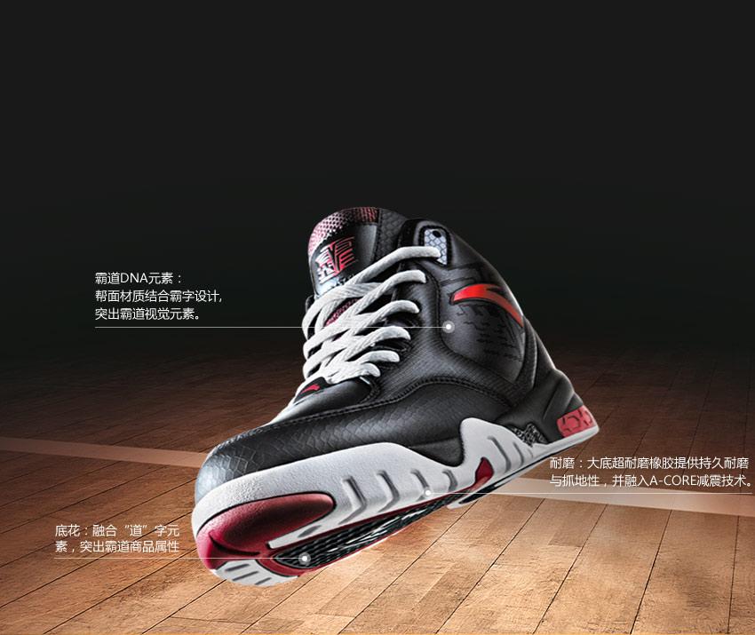 баскетбольные кроссовки Anta 2013 11241153