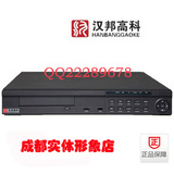 Genuine Dahua DVR 8 channel full D1 HD monitor DH-DVR0804HF-A specialty store