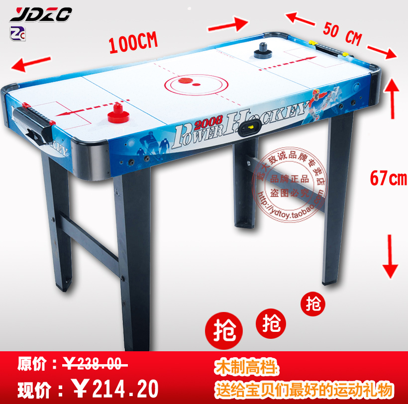 2013 brand authentic home children ice hockey ice hockey on the table supplies the Entertainment desk 3,006