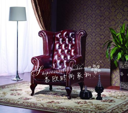 (280元)  2: 功能沙发单人沙发真皮布衣沙发椅欧式客厅美甲网吧新款图片