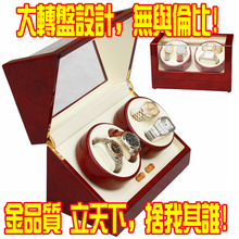 German quality imported shake table automatic watch winder box mechanical watch winder shake table rotary table box