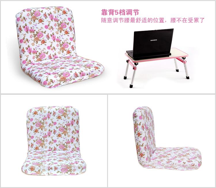 Софа Сад Ветер ленивый татами диван сложить один маленький компьютер кресло диван полный email Деревенский стиль