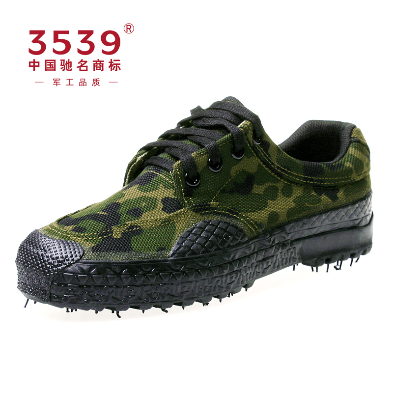 3,539 wear-resistant non-slip work shoes, training shoes, plus size Camo outdoor shoes, hiking shoes liberation shoes 99 combat training shoes