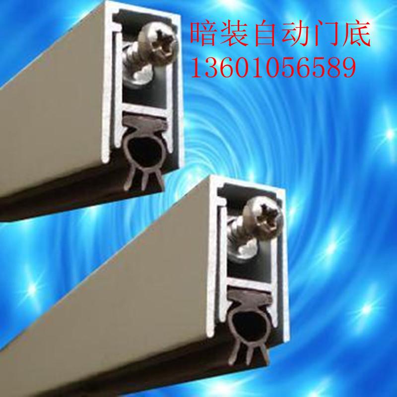 Уплотнитель дверной Xing's