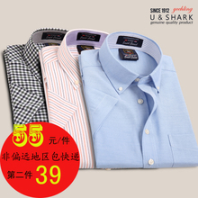 Boze 2013 men's double collar shirt men's long-sleeved shirt pink wedding dress men's casual shirt double collar