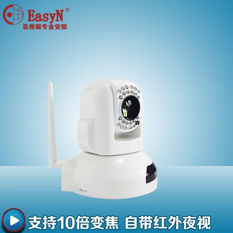 摄像头远程监控 (1450元)