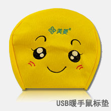 Грелка Meiling meiling  USB