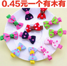 Buy baby hairpin children's hair accessories hairpin children's hair accessories children cute Polka Dot BB folder