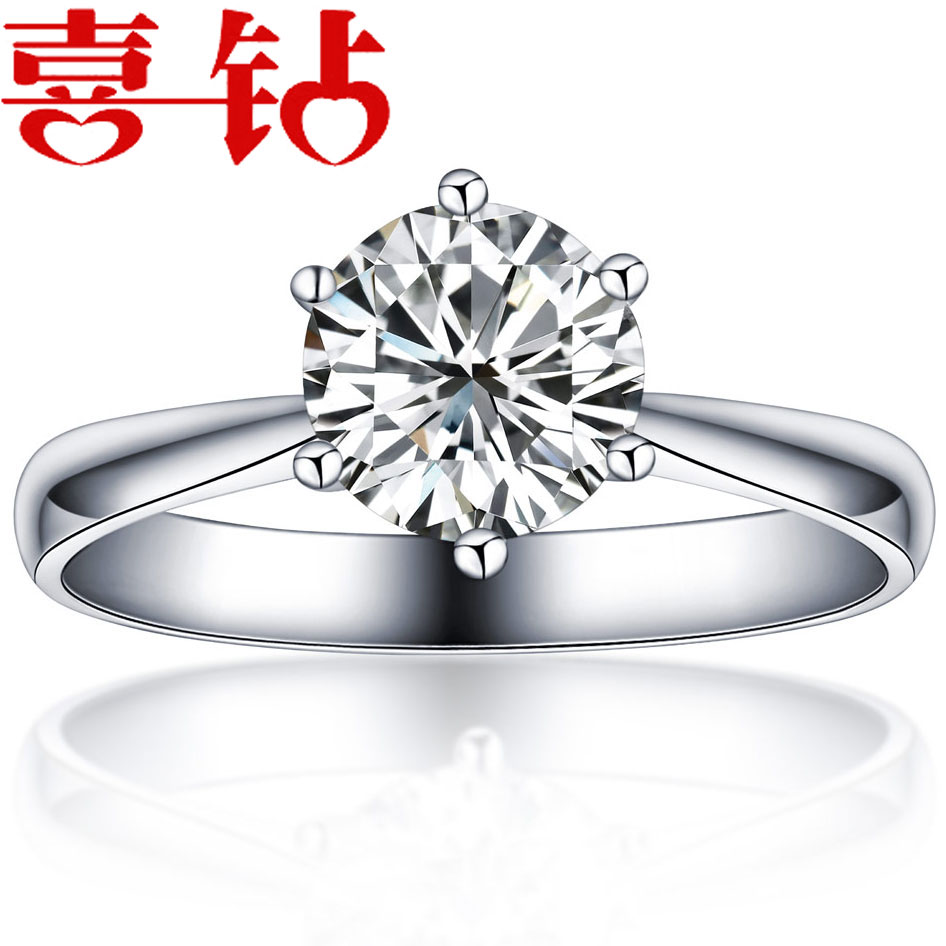 Hot diamond ring 50 carat diamond ring 18K diamond Platinum gold naked female ring wedding band ring in Platinum