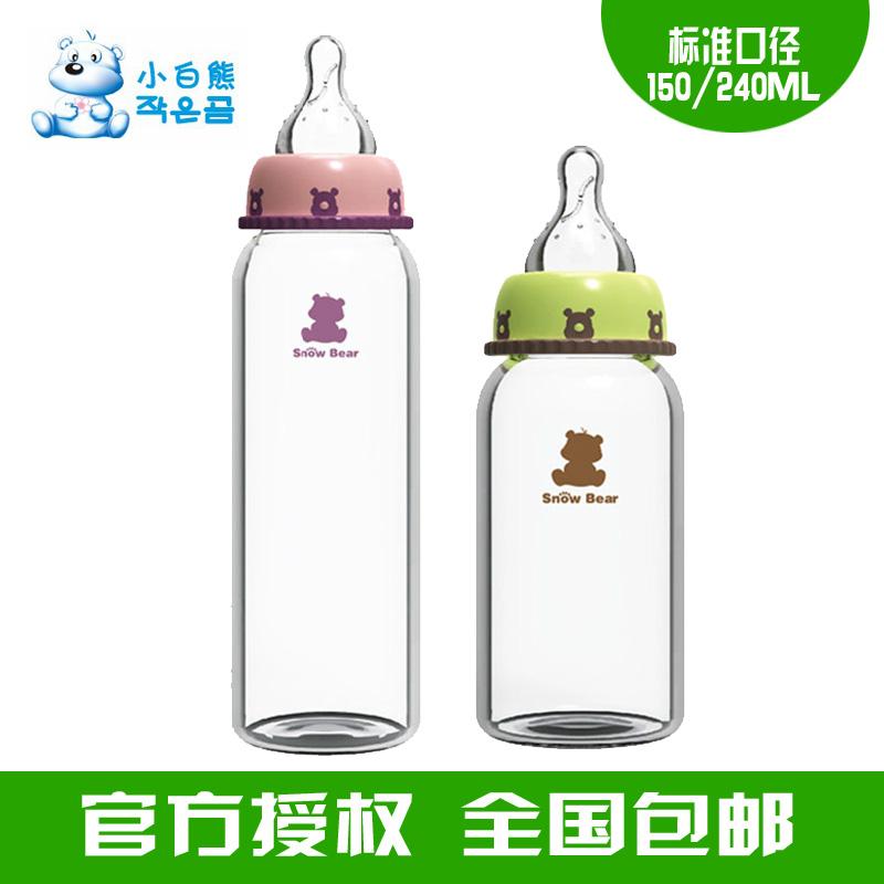 Бутылочка для кормления Small polar bear 09313 09315