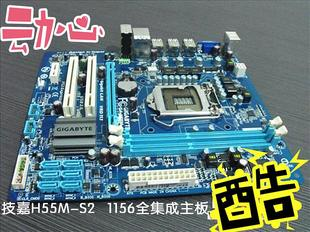 Original Gigabyte GA-H55M-S2 1156 pin supports I3 I5 I7 second-hand set H55 DDR3 motherboard