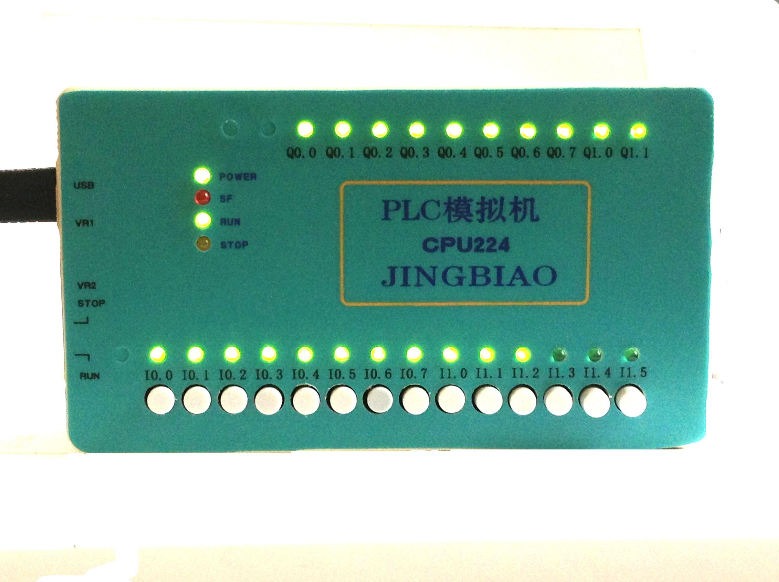 Макетная плата MCU Машина PLC-Совет 24mtplc Siemens PLC с 2 аналоговых входа