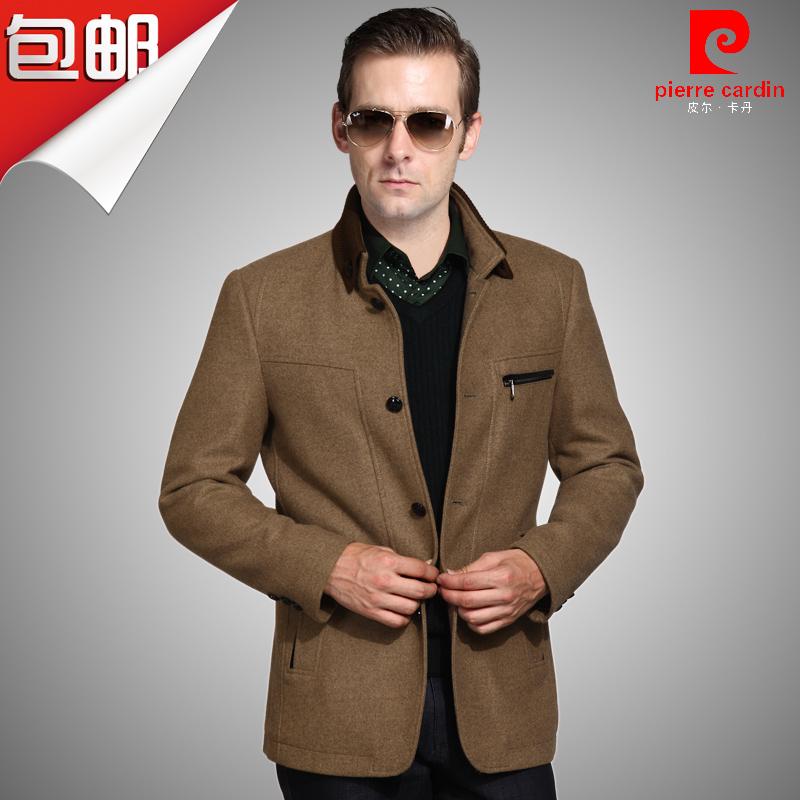 Куртка Pierre Cardin 8306