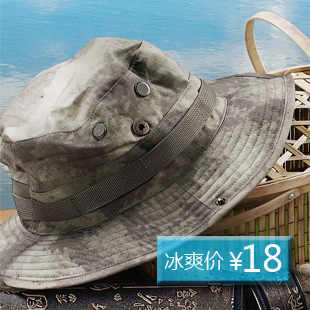 Outdoor Sun Sun Sun Hat Cap fishing Hat fisherman Hat jungle Camo Cap Hat green beret