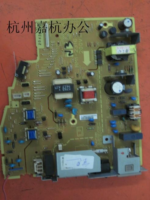 Распределительный щит для принтера   HP1020 HP1010 2900