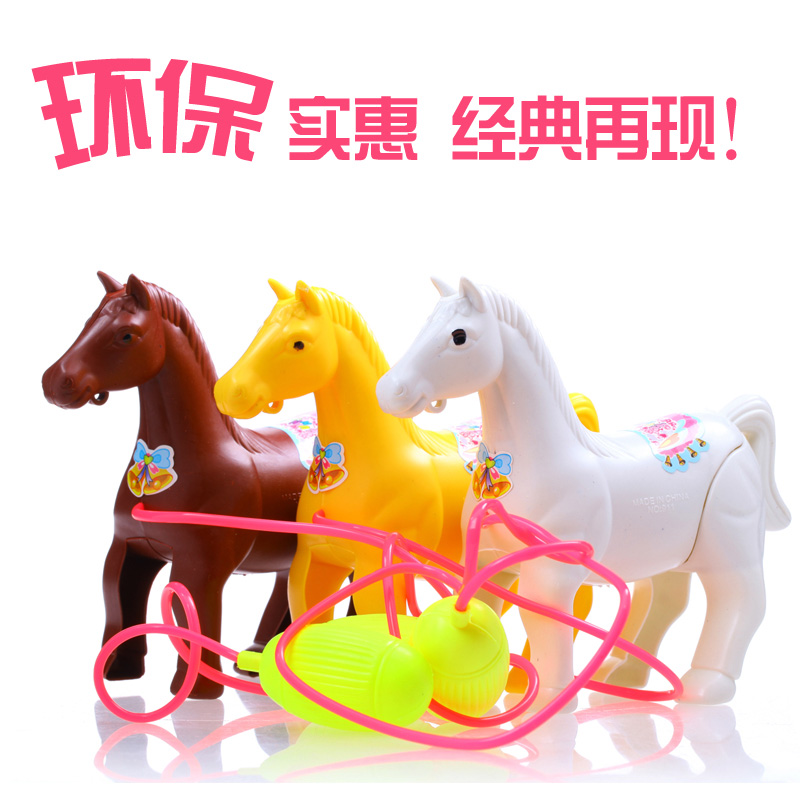 Lovely baby toy ponies walking dance baby pony toy LJ001