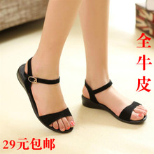Genuine leather comfortable flat low-heeled sandals simple wedge sandals Roman sandals flat sandals