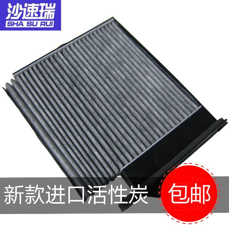 Sha Surui Nissan Tiida Tiida Sylphy Wei Yi NV200 air filter air filter lattice (Color classification:The new import activated carbon 24 yuan)