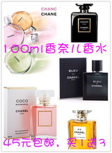 Miss coco blue men's fragrance perfume I really encounter the 5th Women's lasting light fragrance brand perfume