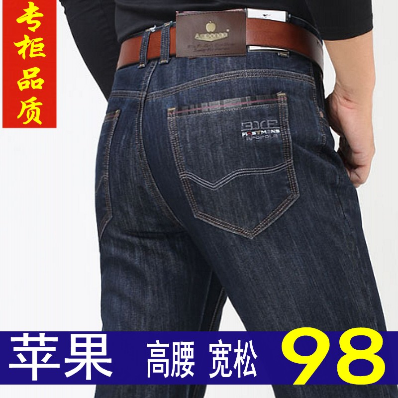 apple jeans male middle-aged and older men jeans waist straight loose and thick section of men and