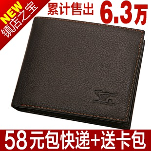 Authentic seven wolves men's wallets men's genuine leather men's wallet cattle sent wallet wallet card package