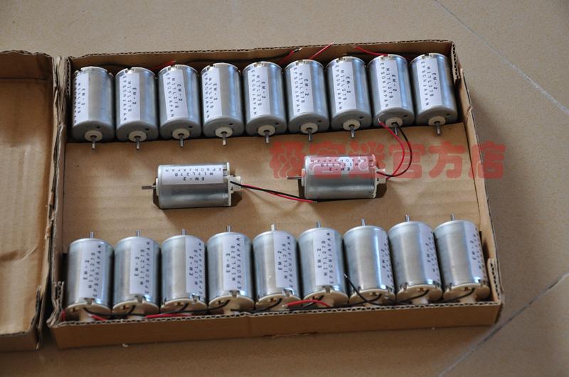 Микро-двигатель для цифровой техники Epson/DIY микро генераторы/постоянный магнит мотора Ветер ручной воды/углерод/Компьютерщик болельщиков