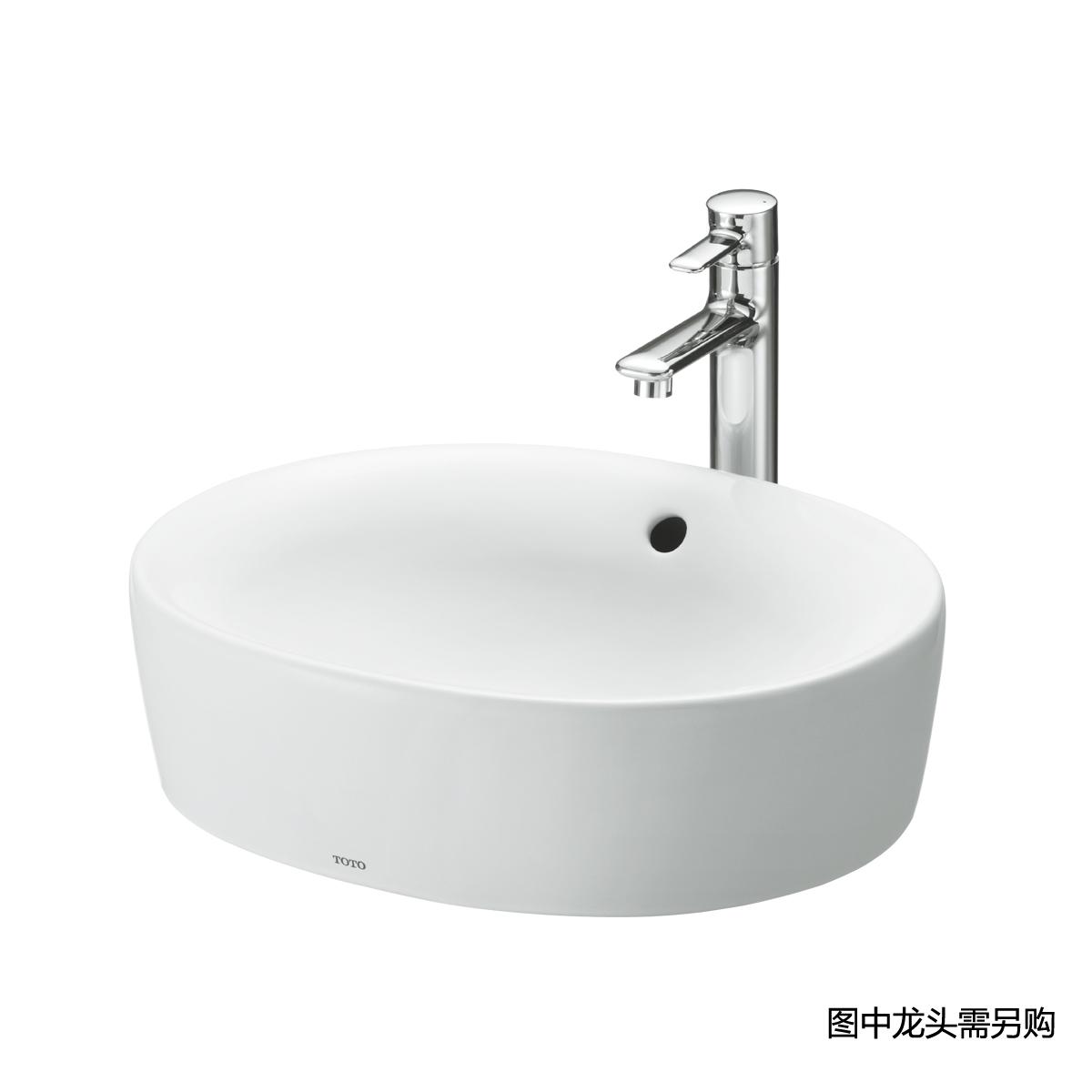 桌上式洗脸盆LW760LB