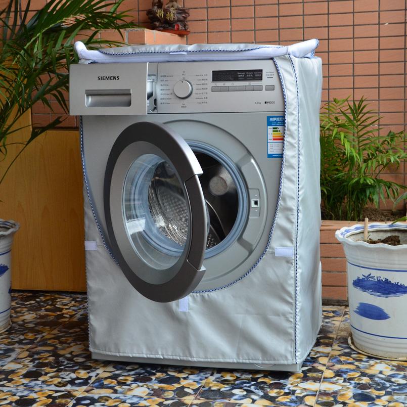 海尔小天鹅tcl美的lg三星三洋西门子洗衣机罩套 滚筒式防水防晒厚图片