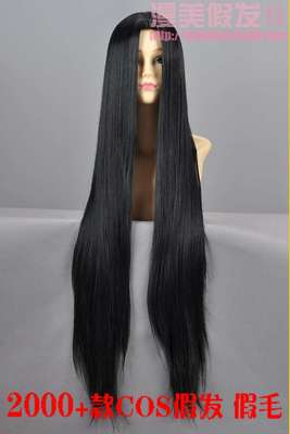 Piece Female Emperor costume carve lead the way black hair 100cm meter long straight hair cosplay fake hair wig