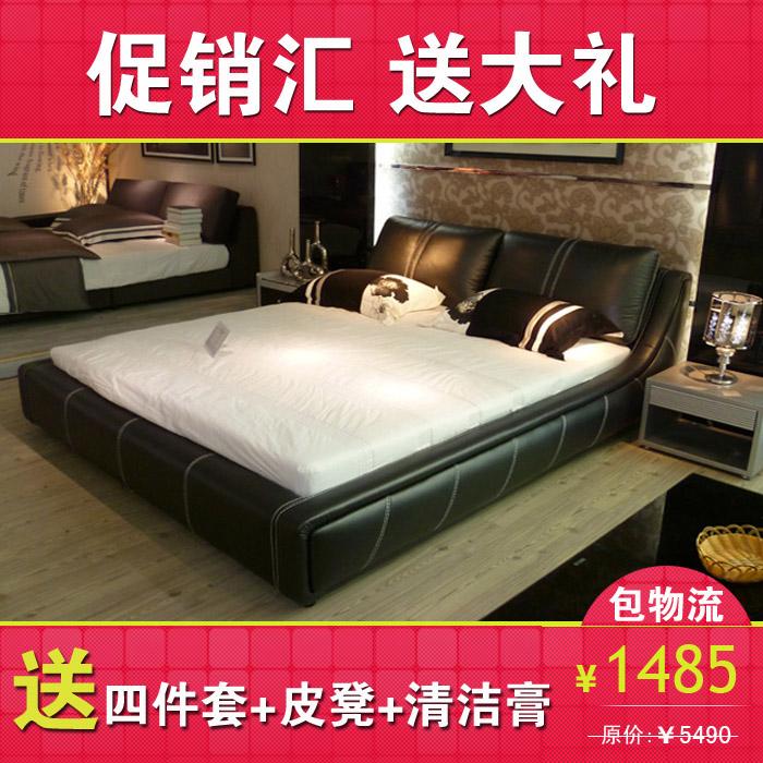 кожаная кровать   1.8 1.5 Q7