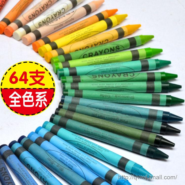64支装蜡笔绘画专用 涂鸦笔 安全无毒 可水洗好清洁