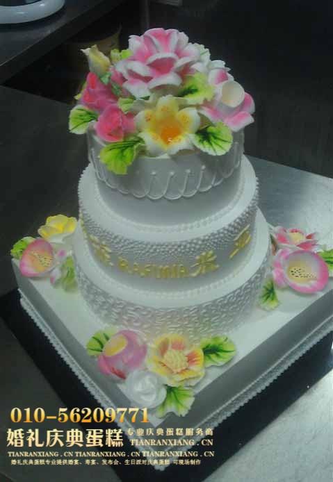 高层蛋糕 花卉蛋糕 庆典蛋糕 北京婚礼蛋糕 个性蛋糕 蛋糕北京