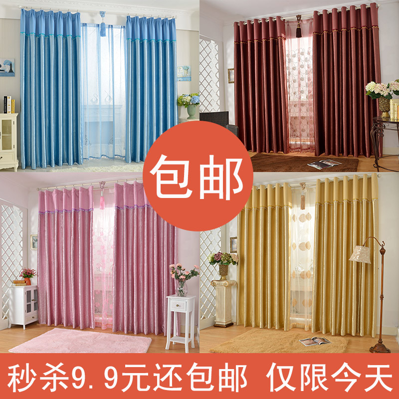 [rich] high-grade finished curtains Phoenix curtain cloth bedroom insulation brigor bag mail
