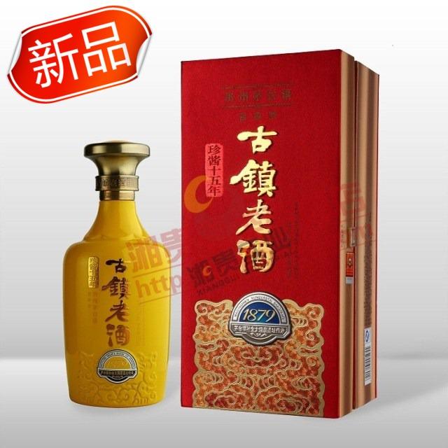 白酒 酱香53度 500ml 贵州茅台原浆 古镇老酒 商务珍酱15年 收藏