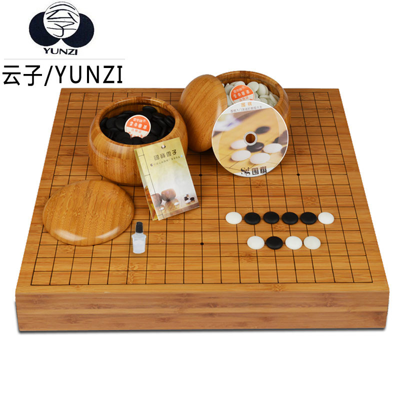 Hotels in four provinces  authentic bamboo chess cans go set the laser line Board sent the disc + oil